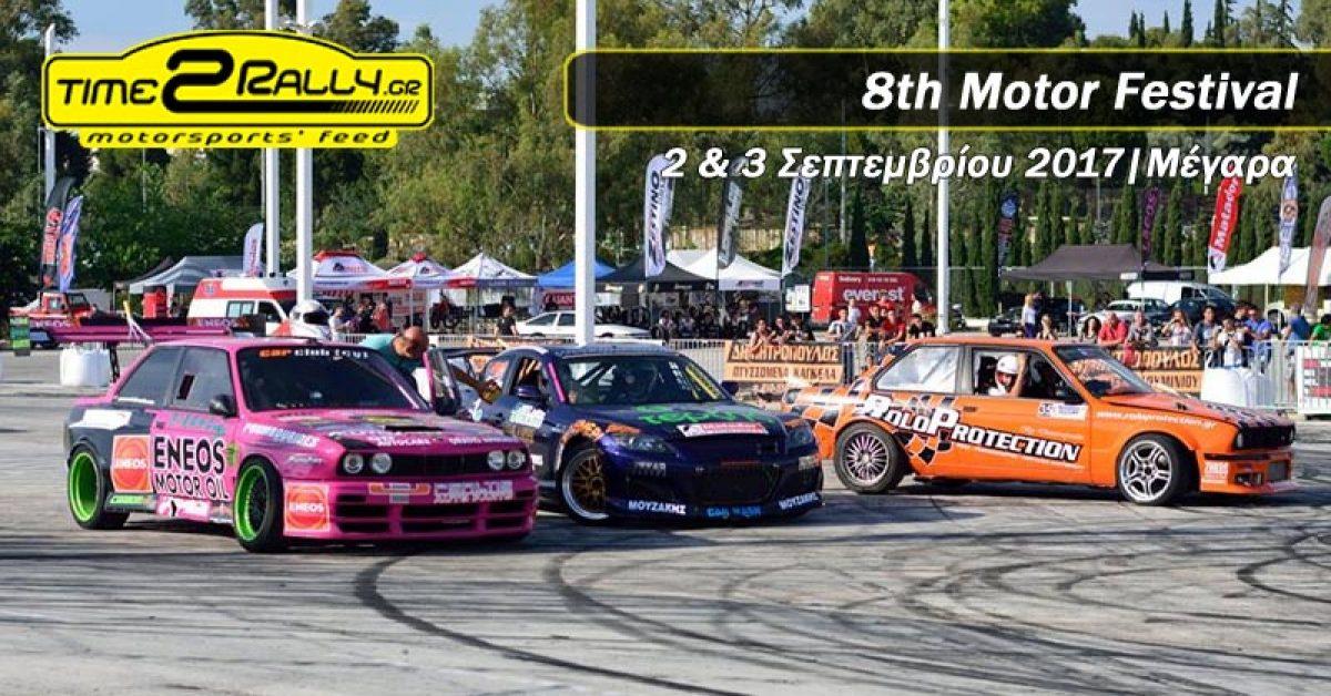 8th Motor Festival