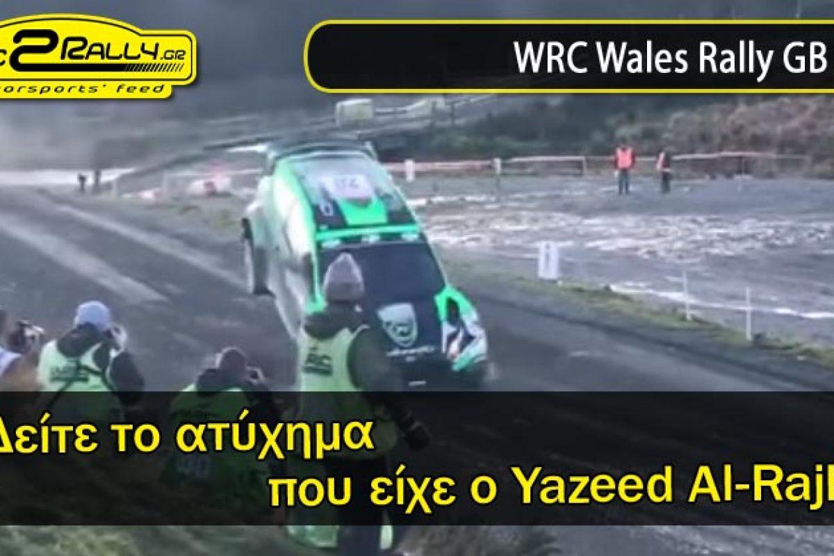 WRC Wales Rally GB 2017 | Yazeed Al-Rajhi Crash