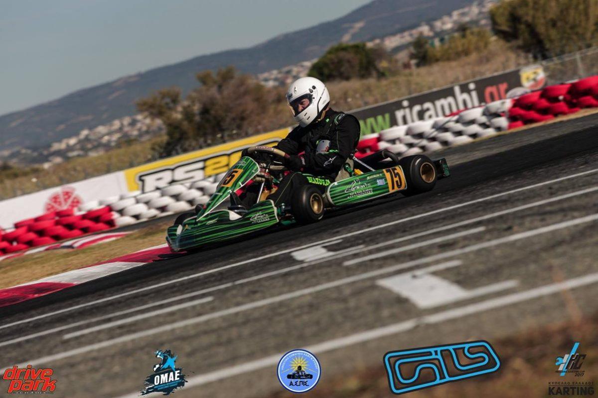 Κύπελλο Ελλάδος Karting 2017: Αποτελέσματα