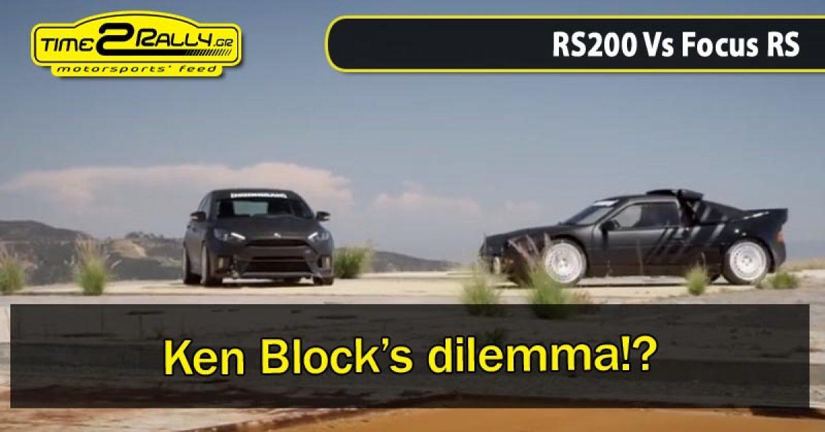 Ken Block: RS200 Vs Focus RS… το δίλημμα!