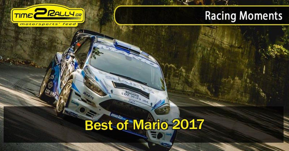 Racing Moments | Best of Mario 2017