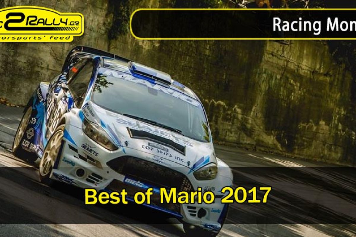 Racing Moments | Best of Mario 2017