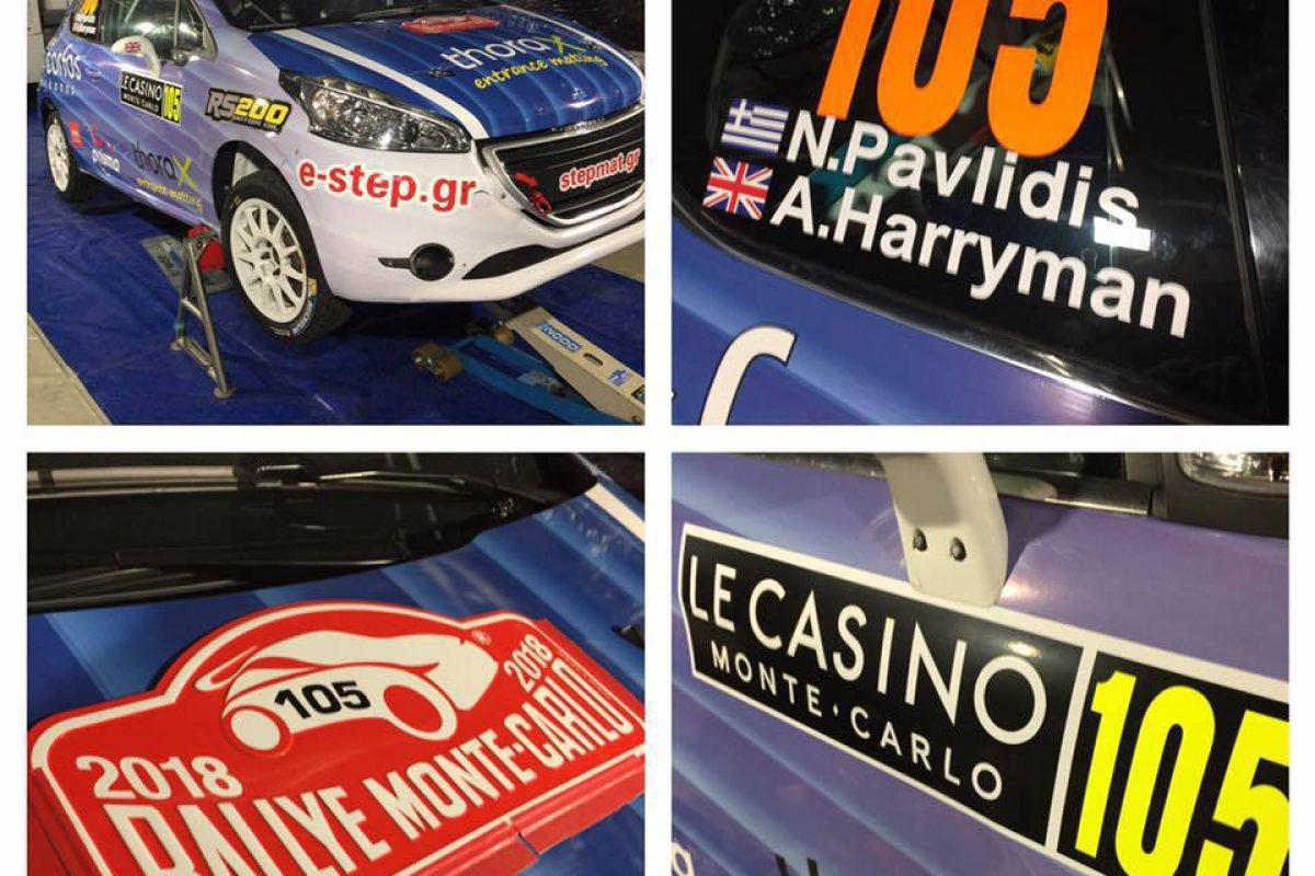 Η δράση εκκινεί με το 86ο Rallye Monte-Carlo
