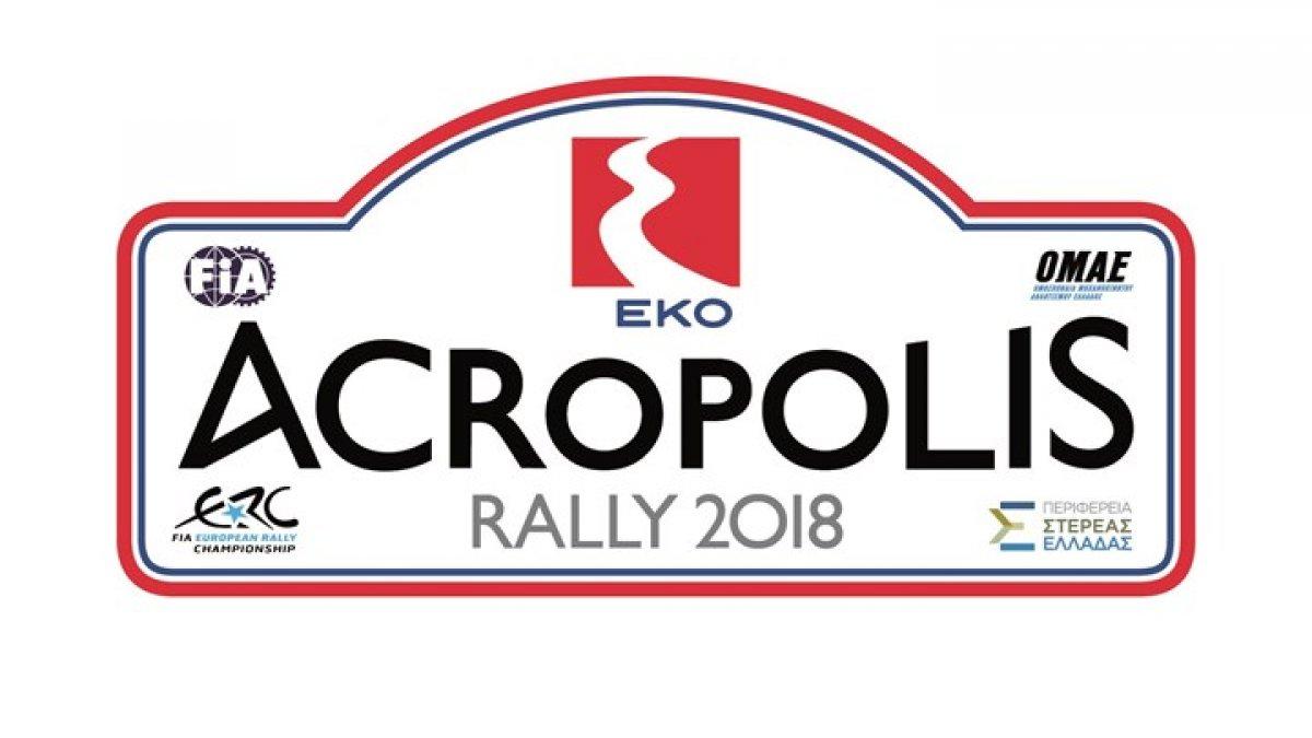 EKO Acropolis Rally 2018 – ΟΔΗΓΟΣ