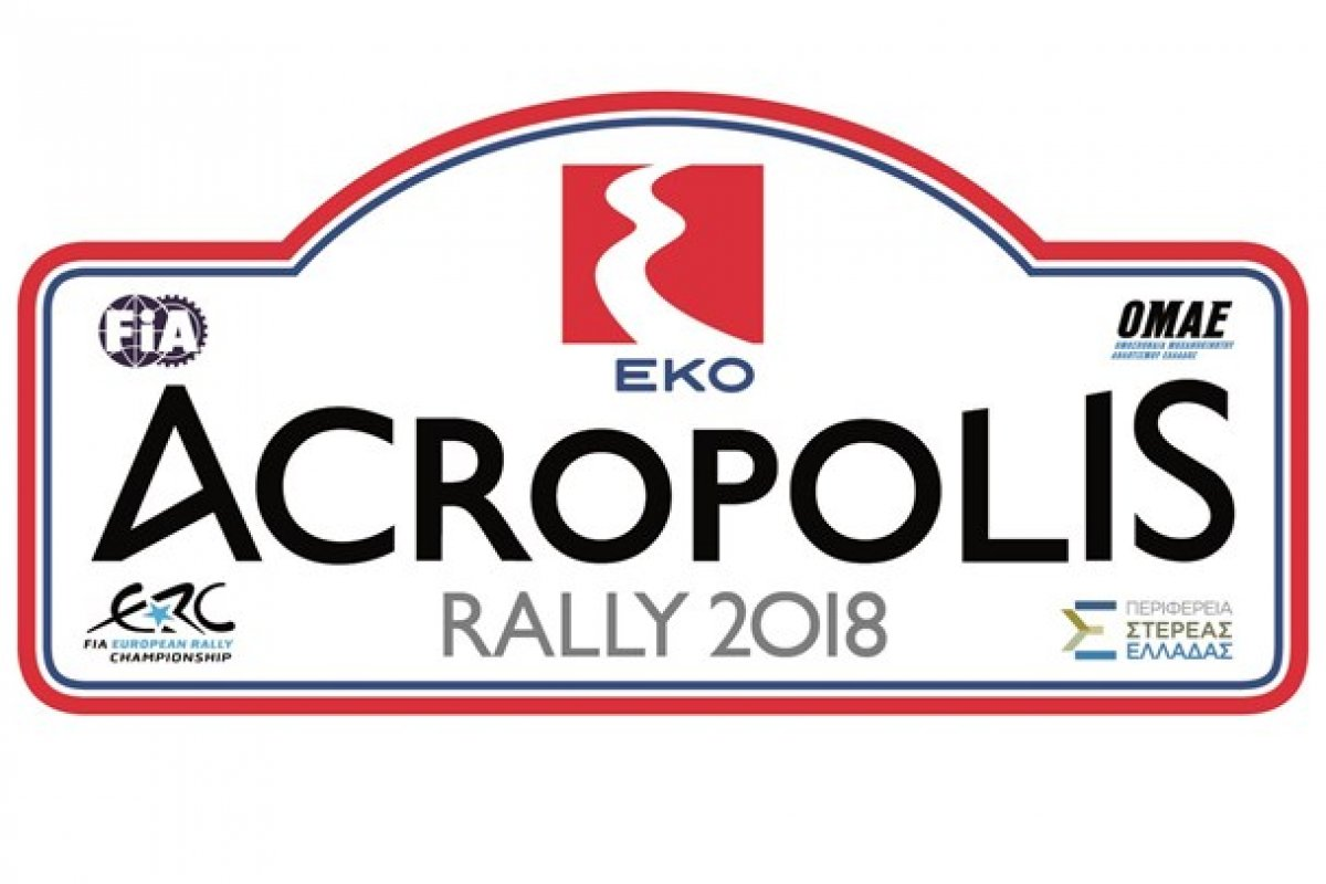 Acropolis Rally 2018: Ετοιμάζεται η Υπερειδική στον Ιππόδρομο Μαρκόπουλου