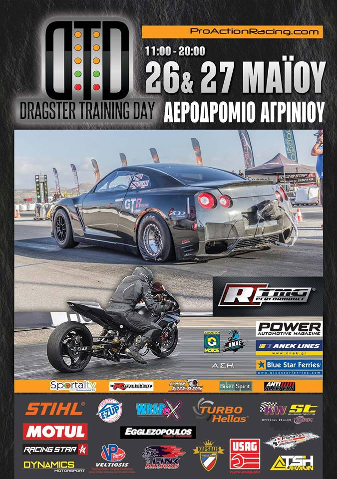dragday agrinio may 2018