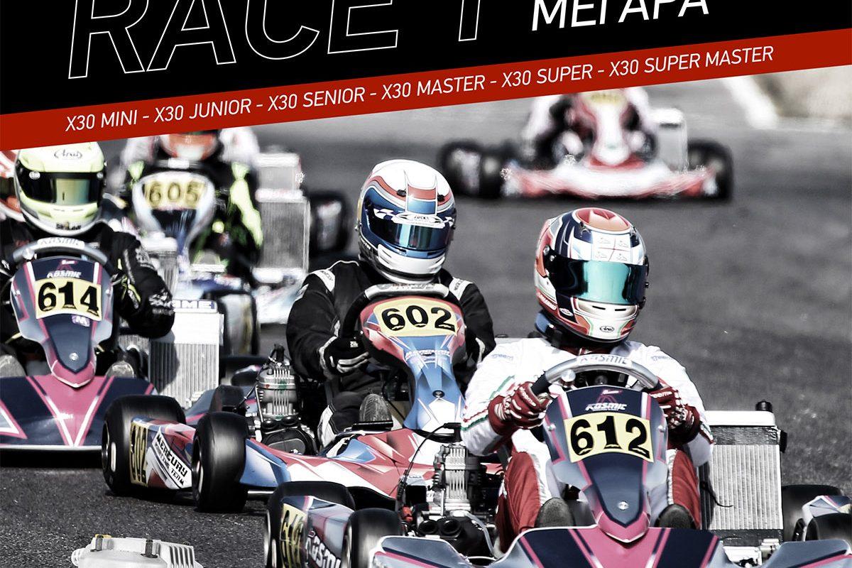 IAME Series Greece 2018: Η Αντίστροφη Μέτρηση Έχει Αρχίσει!