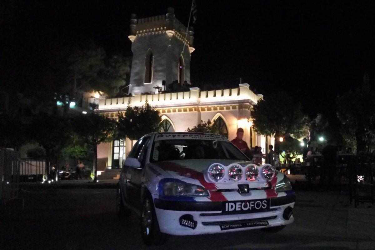 8ο ΠΥΡΓΟΣ Cafe-Bar Rally Sprint Αιγίου: Αποτελέσματα 1ου Σκέλους