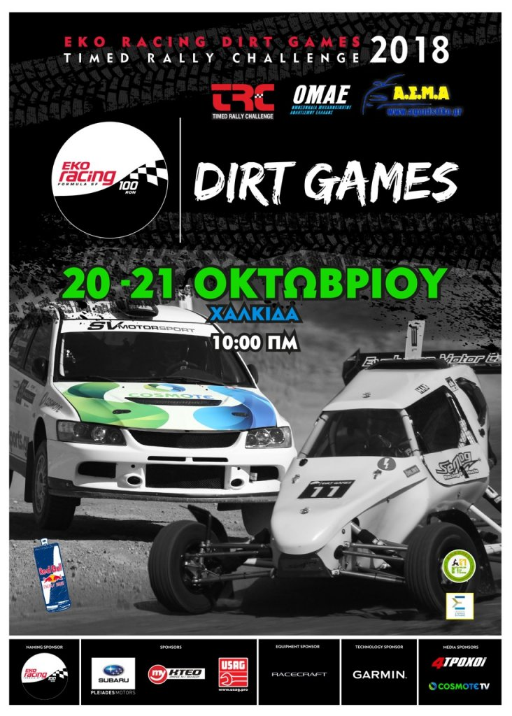 EKO Racing Dirt Games 2018