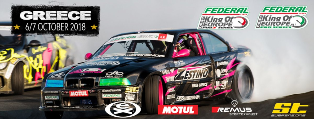 DRIFT King of Nations Pro Series ǀ King of Europe Pro Series Round 6 & Round 8 ǀ Serres, Greece