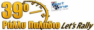 paladio logo 2018