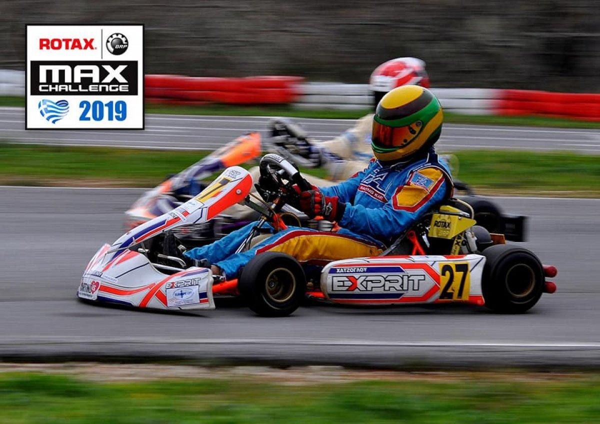 Rotax Max Challenge Ηellas 2019: Στην Εκκίνηση!